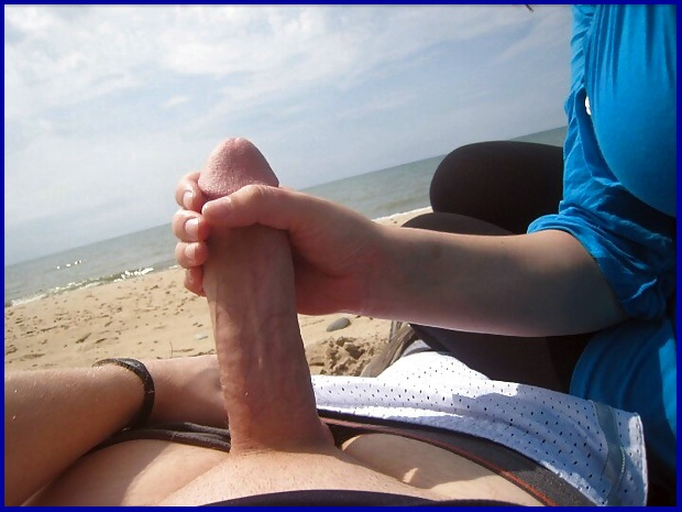 Пляжный отсос