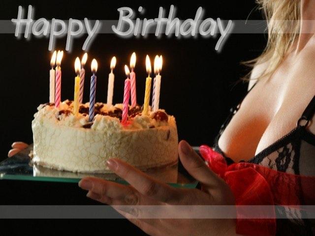 Поздравления для девушки с днем рождения пошлые
